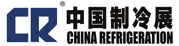 China Refrigeration Шанхай